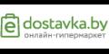 E-dostavka кэшбэк и купоны