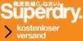 Superdry Gutscheine + Cash-Back