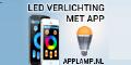Applamp.nl kortingsbonnen