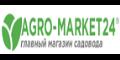 Кэшбэк в Agromarket24 и купоны
