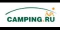 camping кэшбэк и купоны