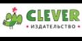 ИздательствоClever кэшбэк и купоны