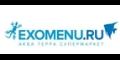 exomenu.ru кэшбэк и купоны