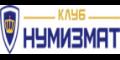 Кэшбэк в Numizmatik и купоны