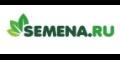 Semena.ru кэшбэк и купоны