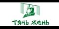 Кэшбэк в Тянь Жень и купоны