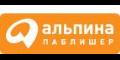 Альпина Паблишер купоны