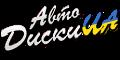 Avtodiski.net.ua купоны
