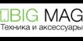 Bigmag купоны