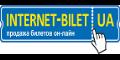 Internet-Bilet купоны